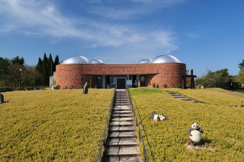 滋賀県陶芸の森陶芸館(美術館)外観
