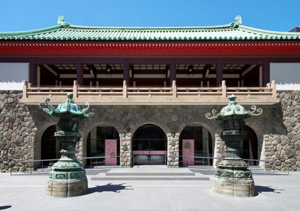 大倉集古館正面
